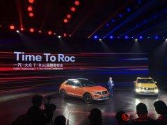 一汽大众首款SUVT-Roc&nbs