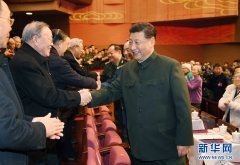 中央军委举行慰问驻京部队老干部